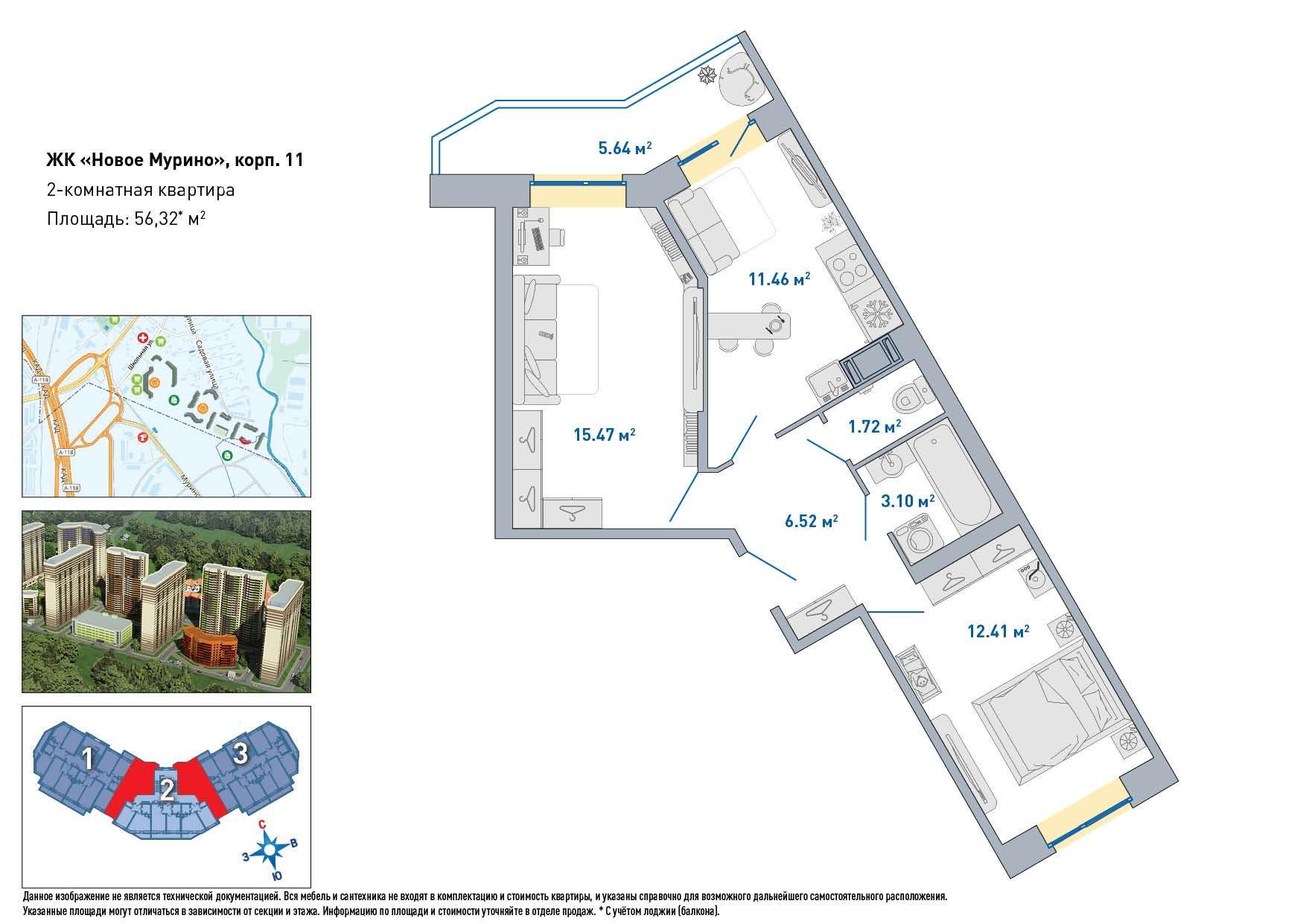 Планировка Двухкомнатная квартира площадью 50.68 кв.м в ЖК «ЦДС Новое Мурино»