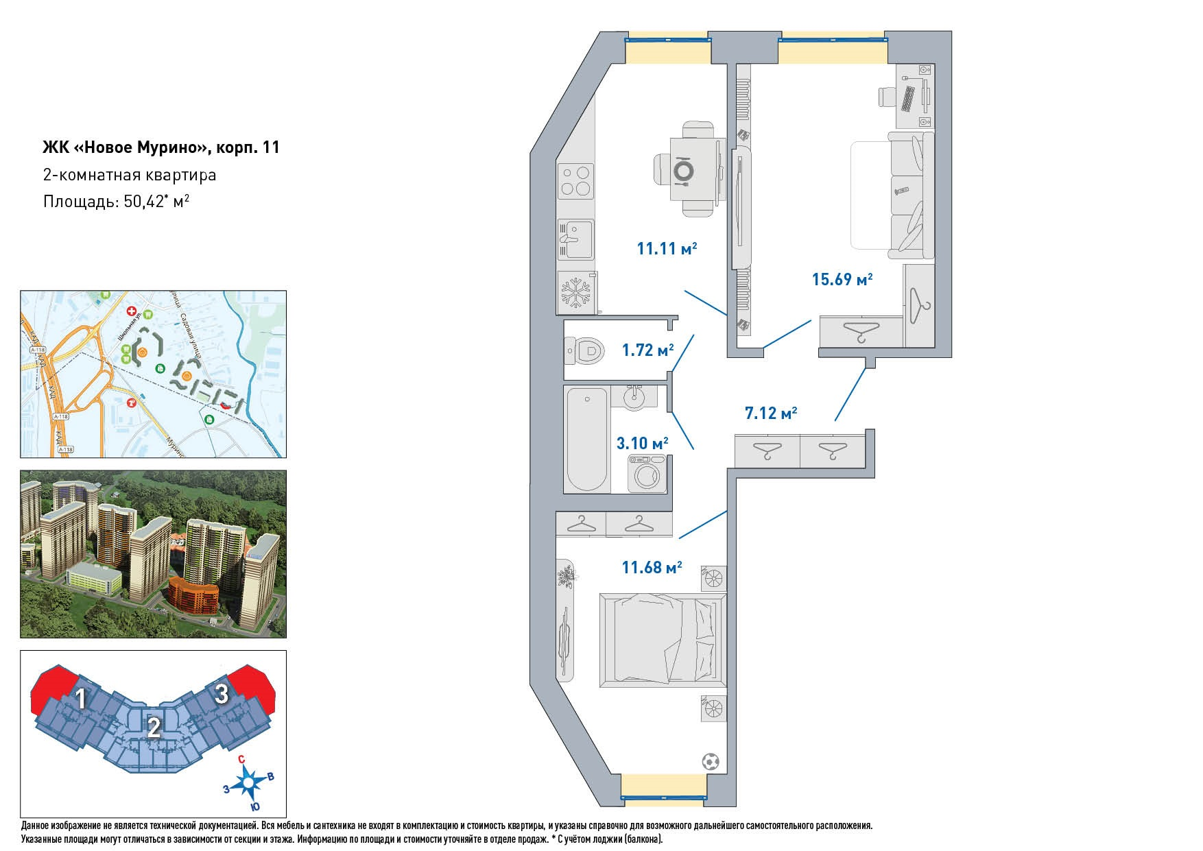 Планировка Двухкомнатная квартира площадью 50.42 кв.м в ЖК «ЦДС Новое Мурино»