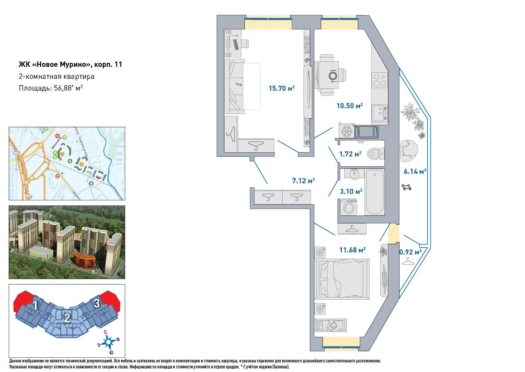 Планировка Двухкомнатная квартира площадью 49.82 кв.м в ЖК «ЦДС Новое Мурино»