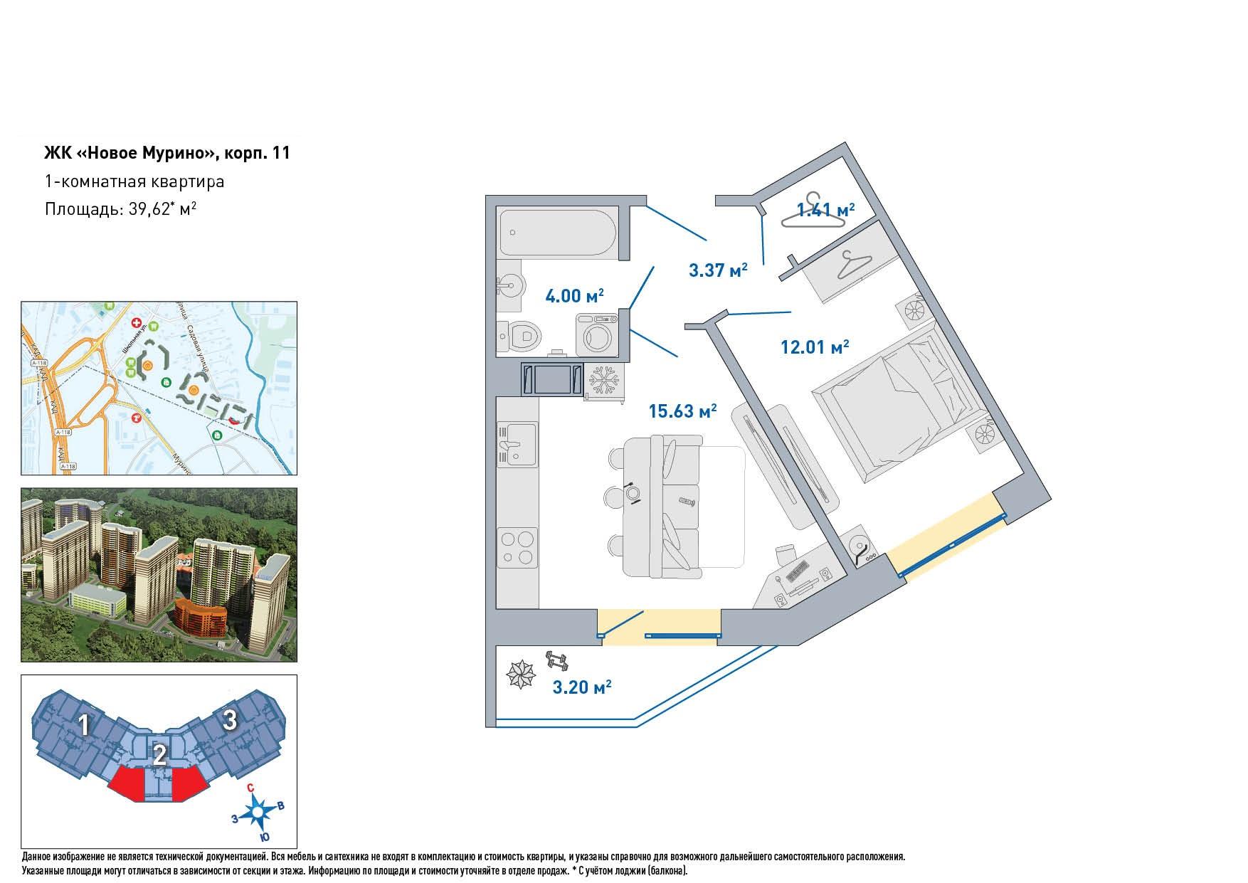 Планировка Однокомнатная квартира площадью 36.42 кв.м в ЖК «ЦДС Новое Мурино»
