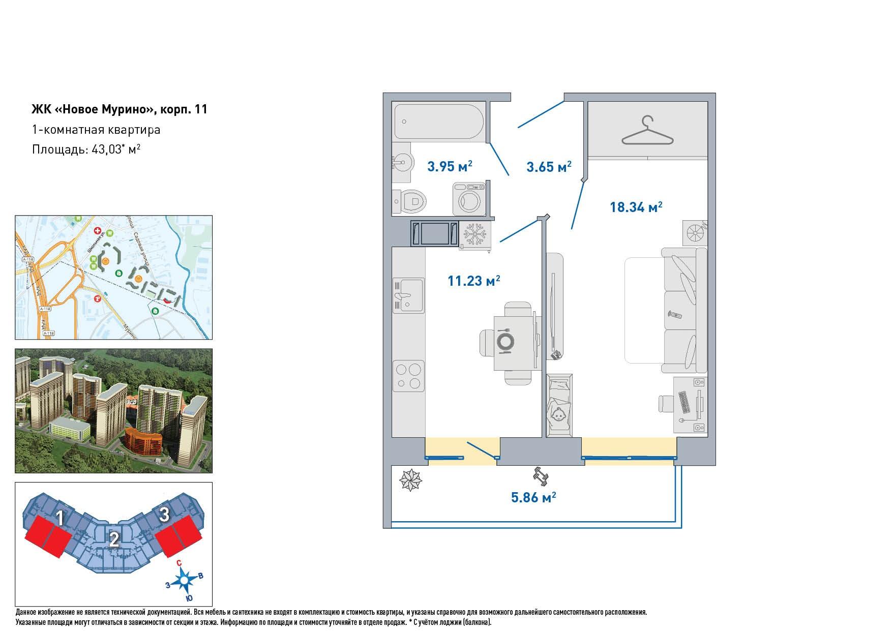 Планировка Однокомнатная квартира площадью 37.17 кв.м в ЖК «ЦДС Новое Мурино»